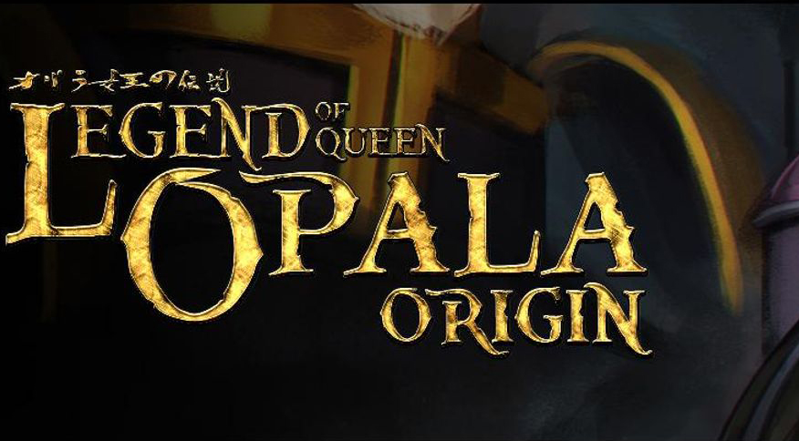 legend of queen opala origin