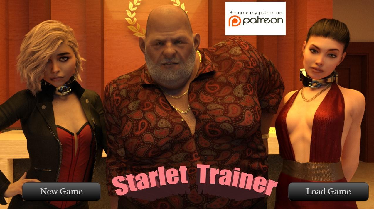 スターレットトレーナー