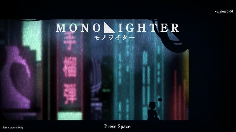 Monolighter