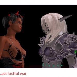 Paskutinis geidulingas karas