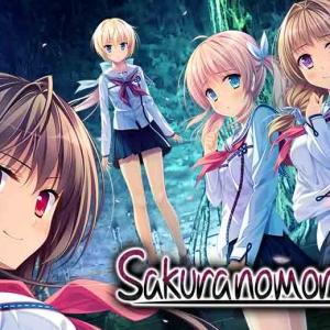 Sakuranomori الحالمين