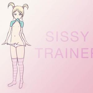 Sissy trener