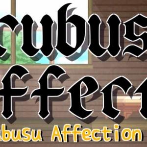Succubus Affection
