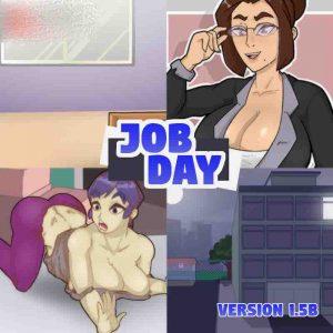 يوم العمل