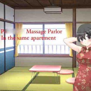 P Massagestue i samme lejlighed