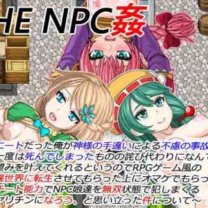 NPC seks NEET