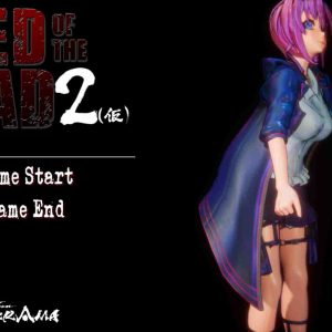 Seed of the Dead 2