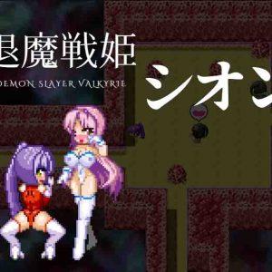 Demon Slayer Valkyrie Shion