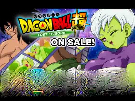 Super porn dragonball Dragon Ball