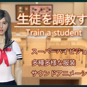 Vycvičte studenta