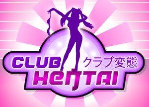 """Klubo """"Hentai"""" merginos, meilė, seksas"""