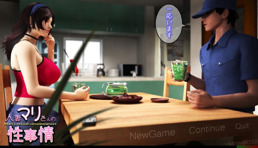 MW Maris SexuMW Maris Sexual Circumstances - Le Jeu - 3D Adult Gamesal Circumstances - The Game - 3D Adult Games