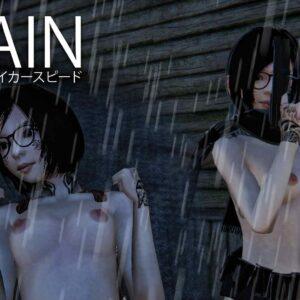 Rain 18 Ecchi Horror