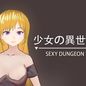DUNGEON SEXY