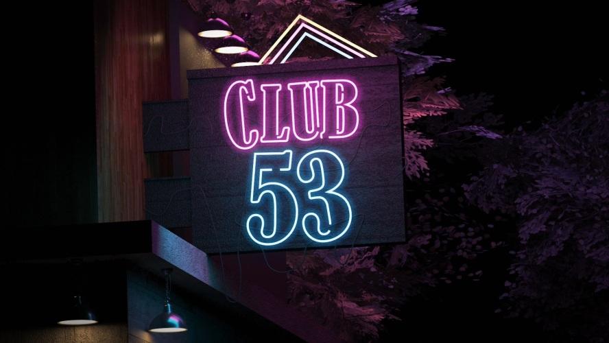 Club 53 - 3D igre za odrasle