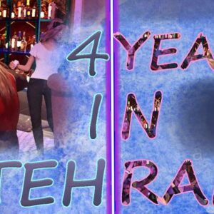 4 metai Teherane