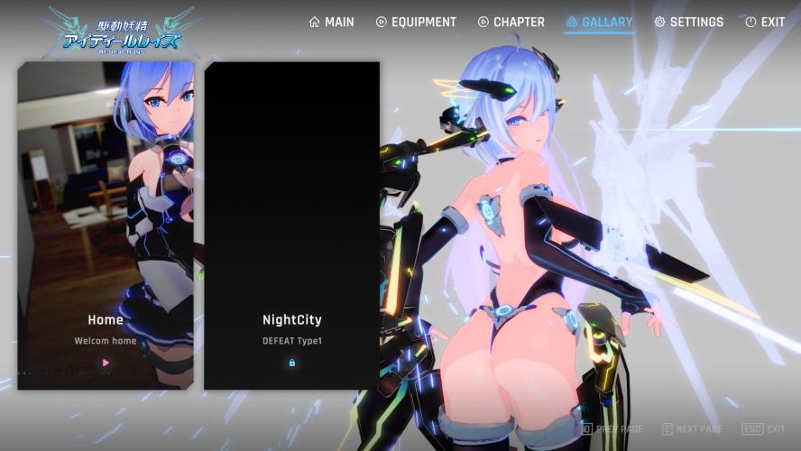 Drive Fairy Ideal Raise - 3D Adult Games