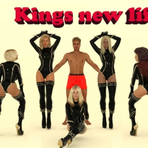 Новая жизнь короля
